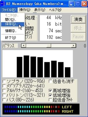 MinusOneMaker_04.jpg
