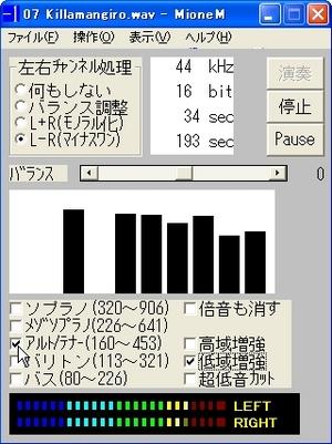 MinusOneMaker_05.jpg
