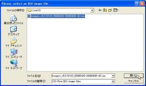 MobaLiveCD_02.jpg