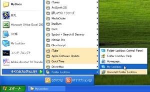 MyLockbox_06.jpg
