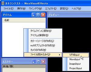 NicoVisualEffects_02.jpg