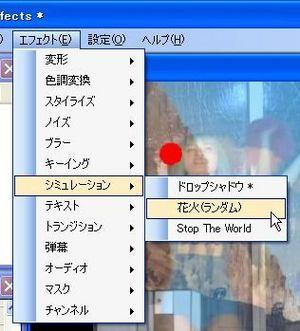 NicoVisualEffects_04.jpg