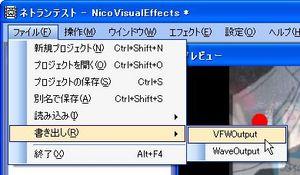 NicoVisualEffects_06.jpg