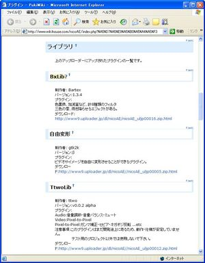 NicoVisualEffects_07.jpg