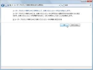 NortonUACTool_01.jpg