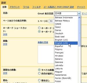OfflineGmailComing_02.jpg