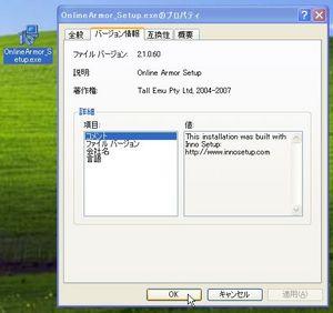 OnlineArmor_01.jpg