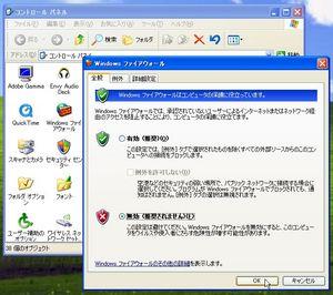 OnlineArmor_05.jpg