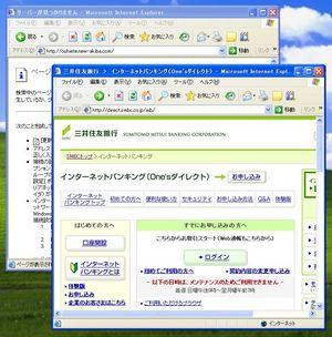 OnlineArmor_13.jpg
