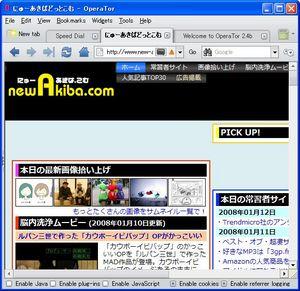 OperaTor_03.jpg