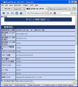 OperaTor_04.jpg