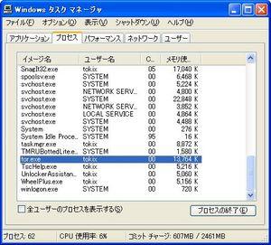 OperaTor_05.jpg