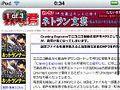 PDFViewer_00.jpg