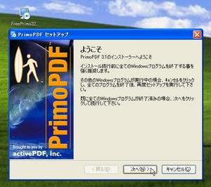 PDFViewer_01.jpg