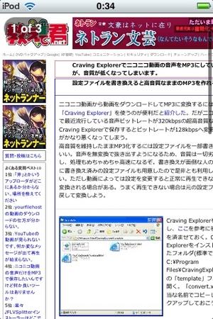 PDFViewer_05.jpg