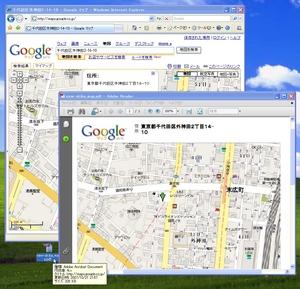 PDFViewer_06.jpg