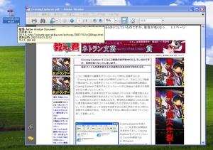 PDFViewer_07.jpg