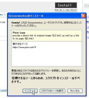 PixivLazy_01.jpg