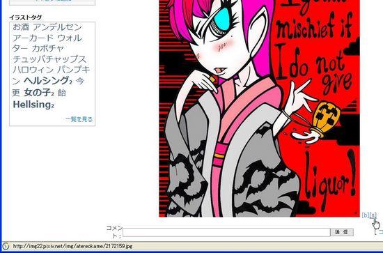 PixivLazy_02.jpg