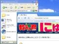 PortableGoogleChrome_00.jpg