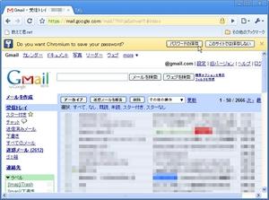 PortableGoogleChrome_02.jpg