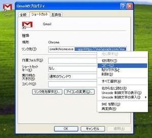 PortableGoogleChrome_03.jpg