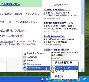 PortableGoogleChrome_05.jpg