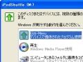 PortableStartMenu_00.jpg