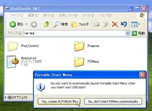 PortableStartMenu_02.jpg
