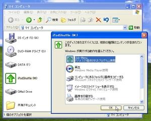 PortableStartMenu_04.jpg