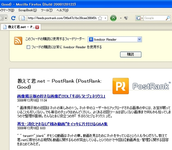 PostRank_03.jpg