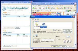 PrintAnywhere_06.jpg
