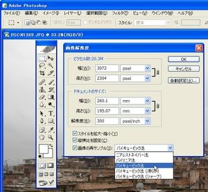 R13_01.jpg