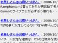 RamPhantomiTunes_00.jpg