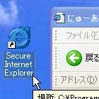 ReducedPermissions_00.jpg
