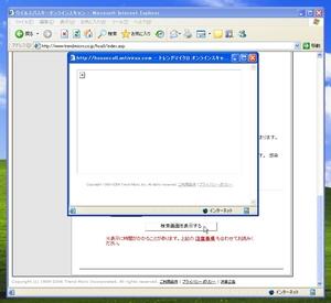 ReducedPermissions_05.jpg
