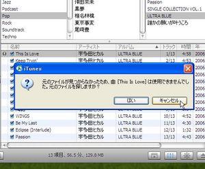 RemoveDeadTracks_01.jpg