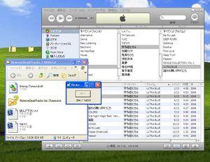 RemoveDeadTracks_04.jpg