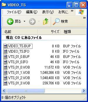 RipDotNet_01.jpg