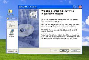 RipDotNet_02.jpg