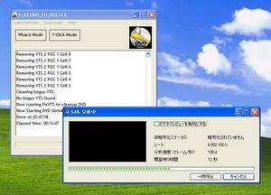 RipIt4Me_06.jpg