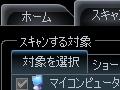 RisingAntiVirusJPN_00.jpg
