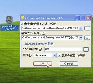 RisingAntiVirusJPN_01.jpg