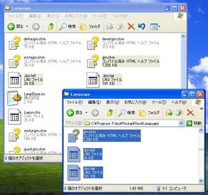 RisingAntiVirusJPN_05.jpg