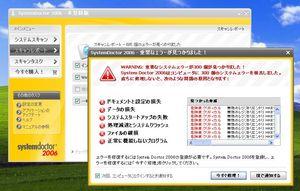 RogueRemover_01.jpg