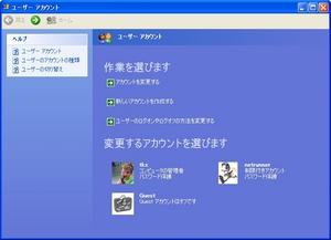Runasa_01.jpg