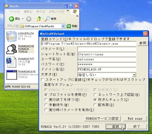 Runasa_02.jpg