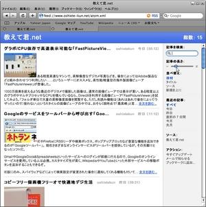 Safari_02.jpg