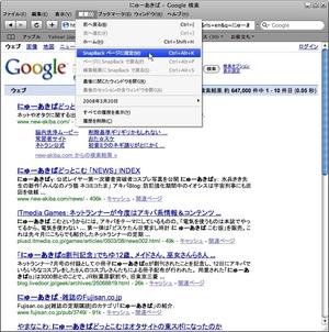 Safari_03.jpg