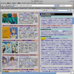 Safari_04.jpg